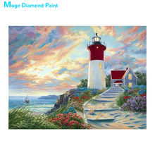 Lighthouse sunset beach scenery Diamond Painting Round Full Drill Scenic Nouveaute DIY Mosaic Embroidery 5D Cross Stitch gifts(China)