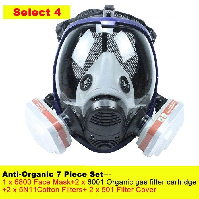 Organic 7 piece set
