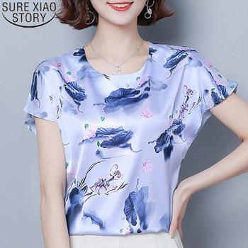 Affordable Plus Size Women Blouses 2020 Summer Floral Print Shirts Elegant Silk Korean Loose Short Sleeve O-neck Casual Blouse 9373 50 — stackexchange