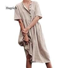 Женское платье однотонное прямое до середины икры минималистичное
