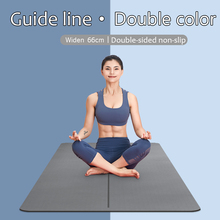 TPE Yoga Mat Thick 6mm Non-slip Sports Home Yoga Cardio Abs Training Fitness Yoga Mat 66cm Wide