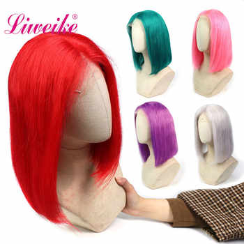 Liweike Short Bob 12 Inches Straight 13*4 Lace Front Wig Rosy Grey Red Pink Color Green Brazilian Remy Human Hair Glueless Wigs - DISCOUNT ITEM  43% OFF All Category