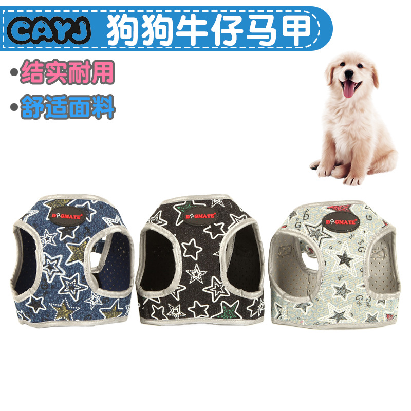 Star Printed Pet Denim Waistcoat Pet Supplies Small Dogs Summer Clothing Dog Adorable Clothing
