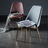 Luxury Nordic Leather Backrest Golden Leg Dining Chair Modern PU Coffee Chairs Household Metal Steel Makeup Stools