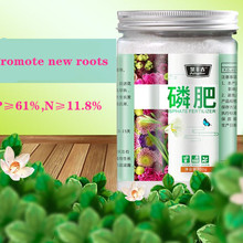 Fertilizer for Home-Gardening Household-Flower 250g General-Purpose-Water-Soluble Phosphate