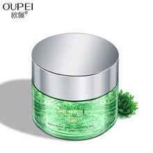 Resurrection Grass Sleep Mask Moisturizing Facial Sleeping Oil-control face maskAcne Treatment Whitening  Gel