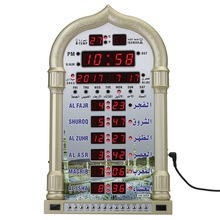 12 فولت مسجد أذان التقويم مصلاة للمسلمين ساعة حائط إنذار رمضان ديكور المنزل + التحكم عن بعد الاتحاد الأوروبي التوصيل