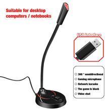 Wired Condenser Microphone Computer USB Microphone 360°  Pickup Adjust for PC YouTube Video Chatting Gaming Podcast Recording mk f200fl 3 5mm audio wired sound recording condenser microphone with shock mount holder clip for gaming video chatting