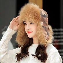 Зимняя теплая ветрозащитная шапка бомбер 2020 мужские и женские