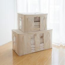 Оксфордская ткань, складная коробка для хранения, шкаф, одежда, одеяло, отделочная коробка, коробка для хранения, суб-большая емкость, коробка для хранения