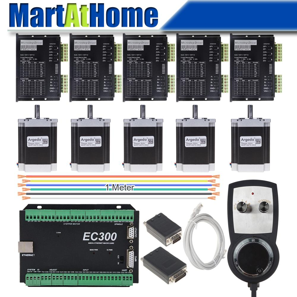 5 Axis CNC Stepper Driver Kit Mach3 Ethernet 300 KHz With MPG Controller For DIY CNC Router