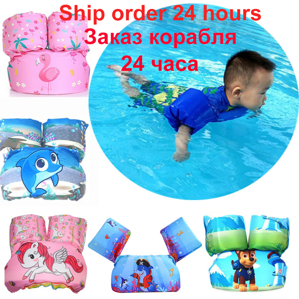 Rooxin Baby Swimming Arm Ring Cartoon Life Vest Jackets Swimming Pool Float Ring Swim Safety Training Toys For Pool 2-6 Year