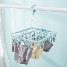Buy Multifunctional Windproof Sunscreen Folding Hanger 32 Clip Plastic Towel Socks Bra Underwear Drying Rack Saving Closet Hanger directly from merchant!