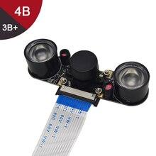 Cámara de ojo de pez Raspberry Pi 4 visión nocturna, 5MP, OV5647, 130 grados, Focal, ajustable, + funda para Raspberry Pi 3, modelo B Plus
