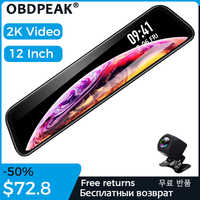 12 Inch 2K Video Stream Car RearView Mirror DVR 2.5D Screen Super Night Vision Dash Cam Camera Video Recorder Dual Cam Registrar