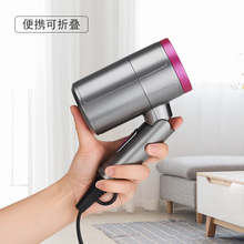 Складной мини-фен RESUXI для дома и путешествий, портативный фен для вина