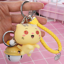 2019 New Fashion Cute Cartoon Cat Pendant Key Rings Kitten Chain Shake Head Bell Car Bag Keychains Creative Jewel