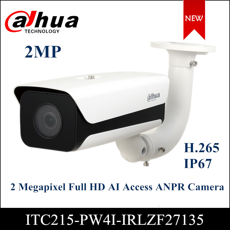 Dahua 2MP Full HD AI Access ANPR Camera Support Micro SD Memory For License Plate Recognition ITC215-PW4I-IRLZF27135