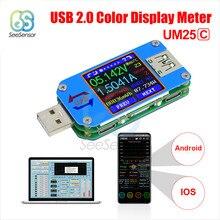 Voltmètre de tension et de courant UM24 UM24C UM25 UM25C UM34 UM34C, USB 2.0, Micro USB type-c LCD, testeur de Charge de batterie