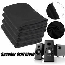 High Quality Speaker Grill Polychromatic Cloth Stereo Gille Fabric Speaker Mesh Cloth Prevent Dust 1.4x0.5M(China)