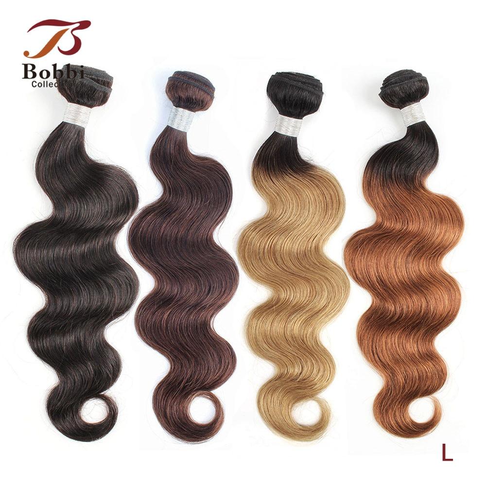 Bobbi Collection 1 Bundle Color #2 #4 Dark Brown Indian Hair Weave Bundle 1B 27 Ombre Honey Blonde Body Wave Non-Remy Human Hair