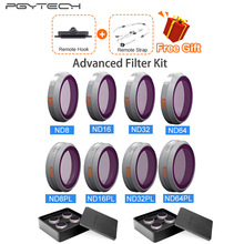 PGYTECH DJI Mavic 2 Zoom Комплект фильтров для ND8/16/32/64-PL фильтр для DJI Mavic 2 Zoom аксессуары для дрона