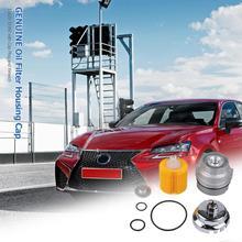 Автомобильный масляный фильтр Крышка корпуса 15620-31060+ гаечный ключ+ заглушка комплект для Toyota Highlander 3.5L V6 2008-2013 3.5L V6 Электрический/газовый 2012-2013