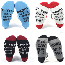 If You Can Read This Bring Me Beer Wine Ankle Harajuku Socks Spring  Women Men EU 34-44 New Funny Cotton