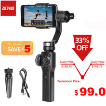 Zhiyun Smooth 4 Q2 3-Axis Handheld Smartphone Gimbal Stabilizer for iPhone 11 Pro Max XS XR X 8P 8 Samsung S9 S8 & Action Camera(China)