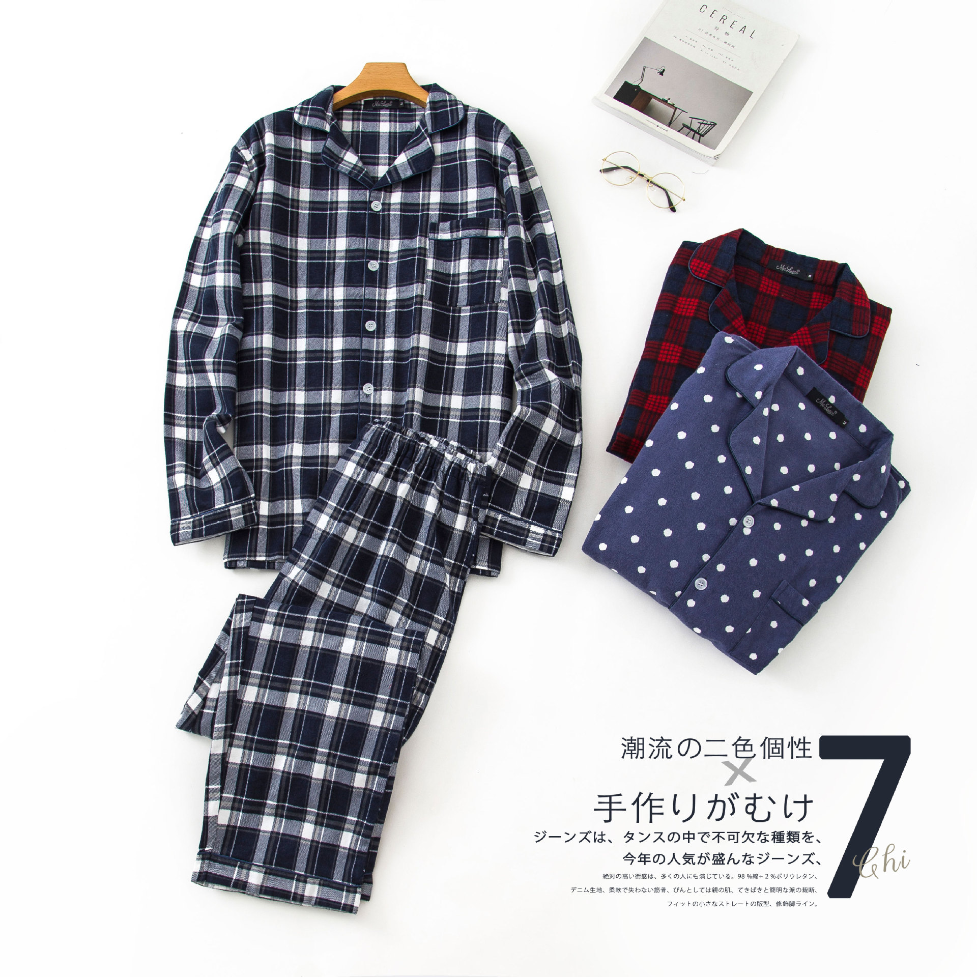 New Cotton Pajamas-Sets Men Autumn Long-sleeved Trousers Pijama Suits Blue Plaid Sleepwear Winter Soft Velvet Clothing