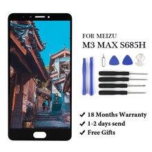 """Новый 60 """"lcd meizu m3 max meilan s685h ЖК экран + сенсорный"""