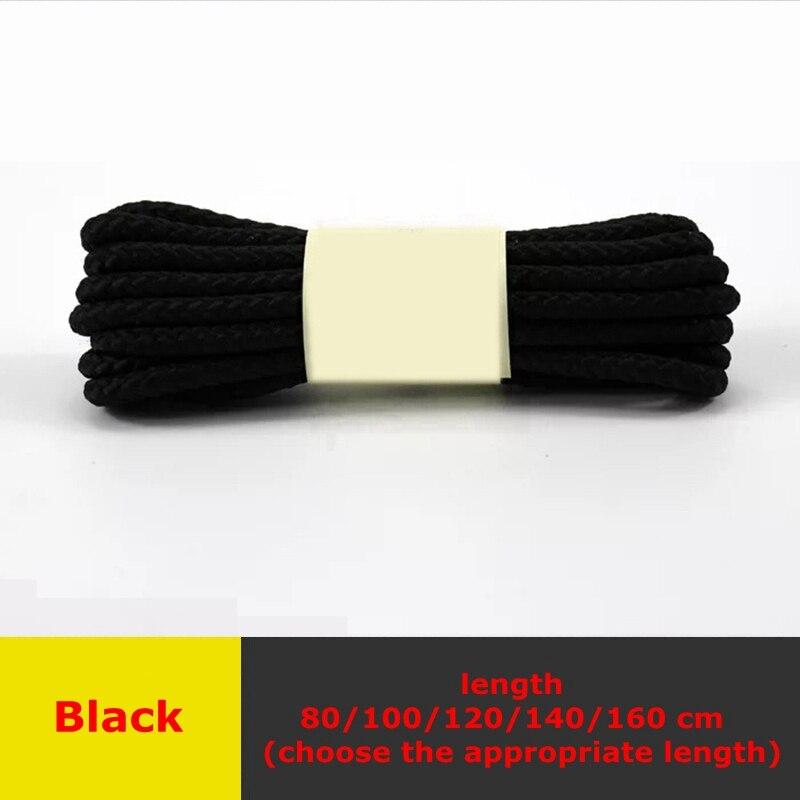 1 пара классические круглые шнурки Уличная обувь для прогулок на шнурках с белой высокой плотностью ткацкие кроссовки для отдыха шнурки унисекс - Цвет: Черный