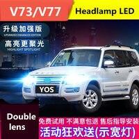 Car Headlight LED For Mitsubishi Pajero V73/V77 2004 2011 5500k 8000LM 12V Double Lens Pajero Headlight Refit LED Light