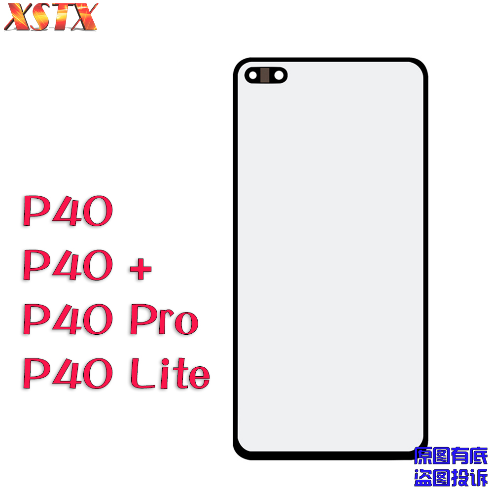 For HUAWEI P40 Pro+ P40 Lite E Touch Screen Panel Front Outer Glass Replacement