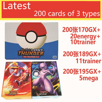 цена на 200pcs Pokemon cards Mega GX Hidden Favorite Card Box Collectible Trading Card Game Child gift Game Collection Card