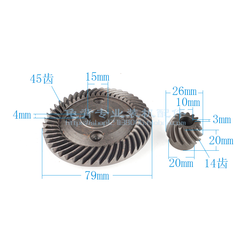 Angle Grinder Gear For Hitachi G18SE2 Angle Grinder Gear Accessories