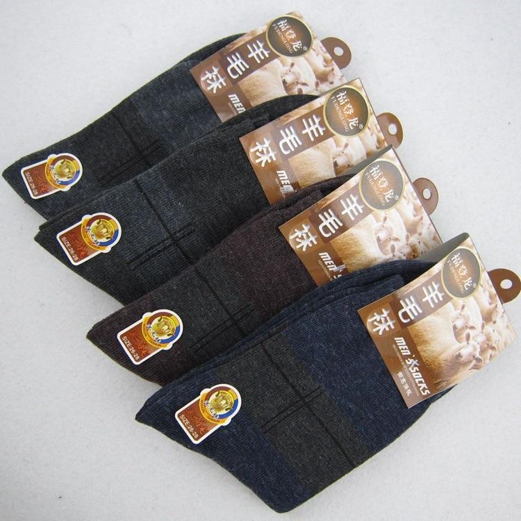 Long Tube Thick Warm Socks Men's Sports Leisure Breathable Sweat-absorbent Dark Stitching Socks Cotton 2020 Autumn Winter