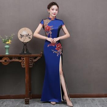 Qipao-Vestido largo Sexy ajustado con abertura frontal para mujer, vestido de sirena china con apliques florales exquisitos, S-5XL Cheongsam