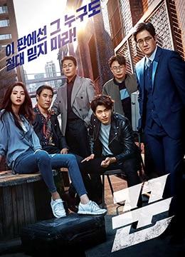 《骗子》2017年韩国剧情,犯罪电影在线观看
