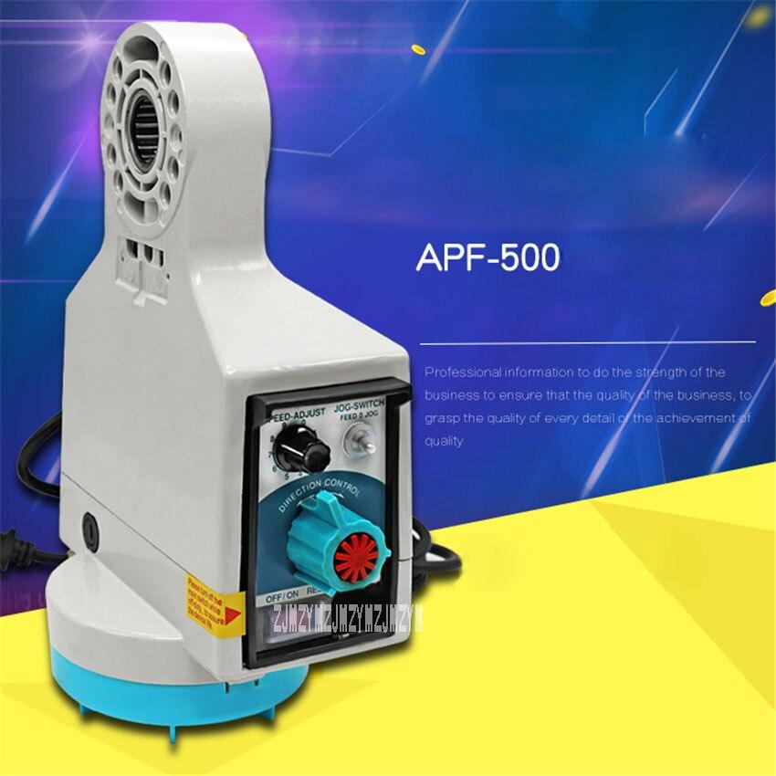 APF 500 фрезерный станок Фидер электронный автоматический инструмент Фидер питания Фидер для станка аксессуары 110 В 155 ампер/См. Кг