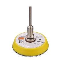 2 дюйма шлифовальный диск шлифовальный круг подложка пластины 3 мм хвостовик fit электрическая шлифовальная машина поворотный абразивный инструмент
