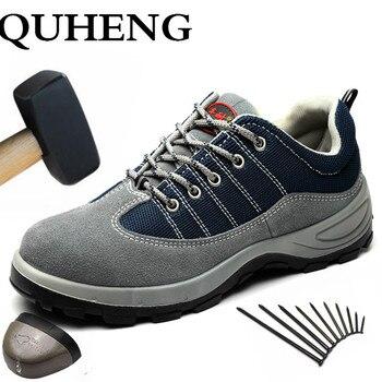 QUHENG 2020 рабочие безопасные ботинки для мужчин статические анти-разбивающие стальным носком нерушимые уличные защитные ботинки Бесплатная д...