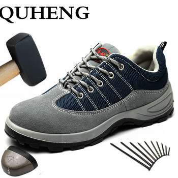 QUHENG 2020 Work Safety Boot For Men Static Anti-Smashing Steel Toe Indestructible Outdoor Protective Shoes Free Shipping