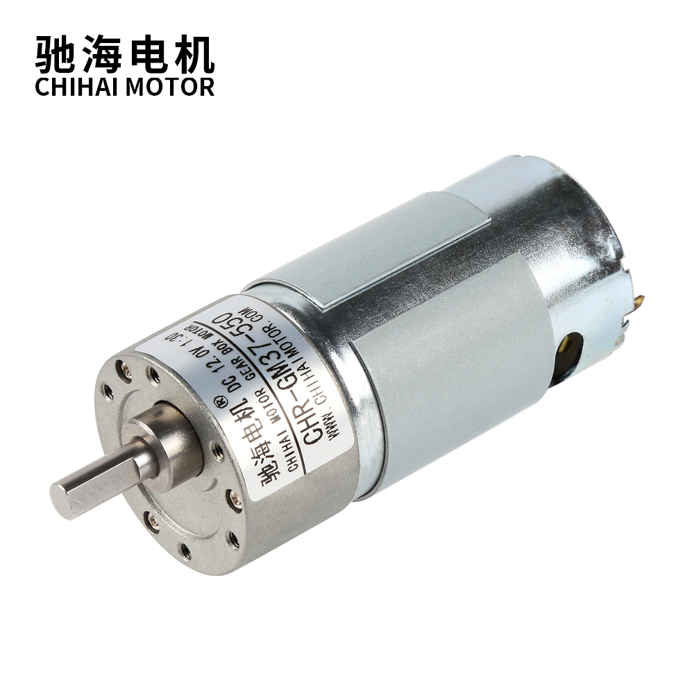 ChiHai <font><b>Motor</b></font> CHR-GM37-<font><b>550</b></font> 24v <font><b>12v</b></font> 6v high torque dc gear <font><b>motor</b></font> 37mm Eccentric Shaft Output for DIY image