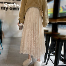 Tulle Skirts Beige Qooth Spring Pleated Bottoming Elastic-Waist Women Lace QT250 Calf