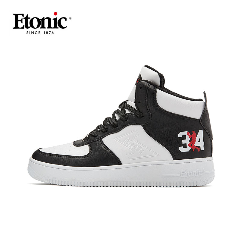 ETONIC Men's Basketball Shoes Breathable Cushioning Light Basketball Sneakers Man Sports Shoes Air Force One White/Black/Wheat