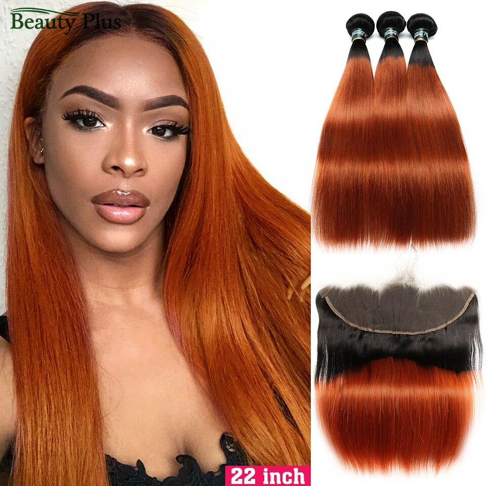 350 Orange Bundles With Frontal Baby Hair Beauty Plus Non-Remy 13x4 Lace Closures With Burnt Orange Brazilian Human Hair Bundles