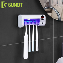 GUNOT UV Toothbrush Holder Home Antibacteria Sterilizer For Bathroom Portable Accessories Sets