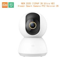 كاميرا شاومي Mijia 2020 P جديدة 1296 فائقة الدقة 2K IP ذكية مزودة بخاصية WiFi والرؤية الليلية بزاوية 360 كاميرا فيديو مراقبة أمان الطفل