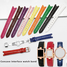 Concave Interface Strap Custom Size Color Genuine Leather Strap Replacement Leather Female Wristband